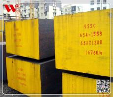 CPM 15V粉末钢高速钢CPM 15V粉末钢成分什么