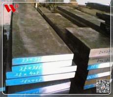 CPM Rex T15高速钢CPM Rex T15板材圆钢管