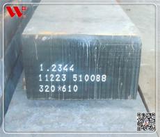 CPM1V高速钢CPM1V是什么材料