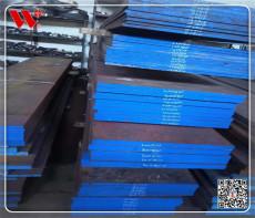 BOHLER S692高速钢BOHLER S692圆棒生产标准