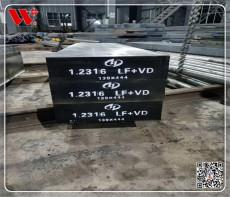 GPM48高速钢GPM48钢可以做什么