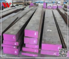 CPM 9V粉末钢高速钢CPM 9V粉末钢对应中国牌