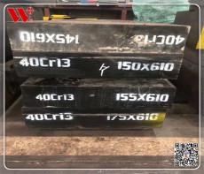 AISIM2高速钢AISIM2锻件锻环哪里有正宗