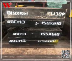CW6Mo5Cr4V3高速钢CW6Mo5Cr4V3平板供应商