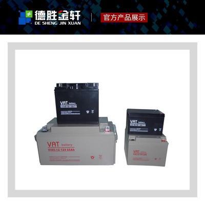 威艾特铅酸蓄电池VI7-12新能源