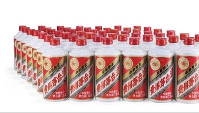 玉溪回收93年茅台酒回收飞天茅台酒价格表