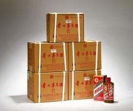 贺州回收97年茅台酒回收53度茅台酒多少钱