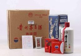 信陽回收50年禮盒茅臺酒市場價格走向