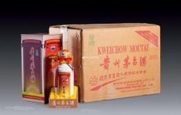 衡陽回收50年禮盒茅臺酒每日報價