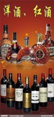 樂山回收老汾酒市場報價