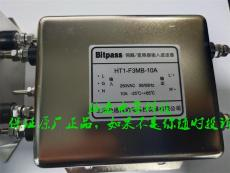 Bitpass滤波器HT1-K2MB-20AC