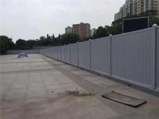 深圳龙岗区pvc围挡批发 工地专用围栏厂