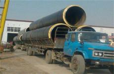 大口径聚氨酯直埋保温管生产厂家