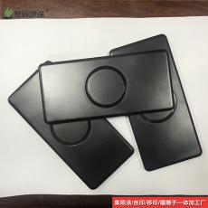 惠州良井文具塑膠外殼噴油鐳雕加工質量好