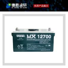 友联蓄电池MX12040阀控式免维护