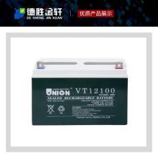 友联电池MX12020阀控式免维护