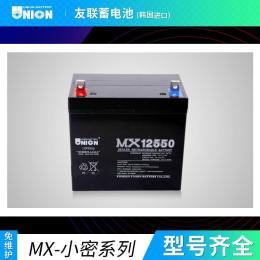 韩国友联蓄电池MX12070设备电瓶专用