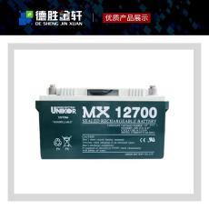 韩国友联蓄电池MX12030设备电瓶专用