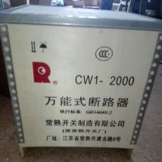 常熟M型CW1智能型控制器CW1-2000/3P固定式