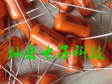 思碧薄膜電容SBE715P 600V 223J 22NF 0.022
