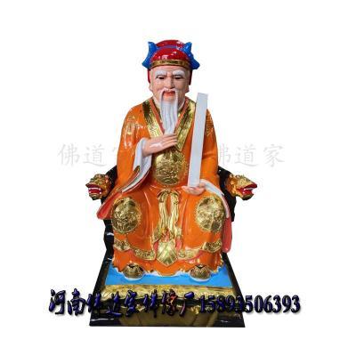 木工神像 1.1米穆工图片