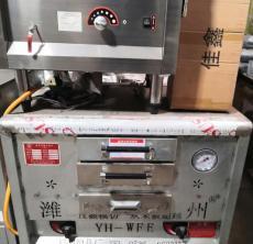 燃氣燒餅爐供應商