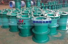 武漢2020柔性防水套管銷售出售價格詳情
