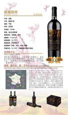 大庆白葡萄酒多少钱