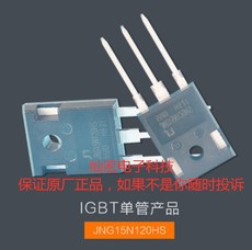 JN IGBT半导体JDAC60U60ASD JDPC8U120AS