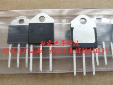 JN IGBT半導體JDHC60H60AS JDHC75H60AS