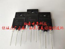 青岛佳恩MOS半导体JFPC20N60C JFAM20N60C