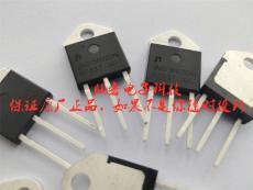 青岛佳恩MOS半导体JFPC20N65C JFAM20N65C