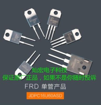 青岛佳恩MOS半导体JFPC18N60CI JFPC10N65CI