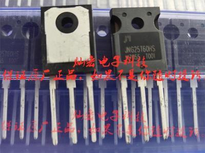 青岛佳恩MOS半导体JFQM3N150C JFFC20N65C