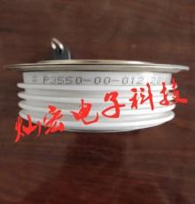 全新晶閘管/可控硅W0797WC120