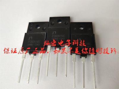 青岛佳恩MOS半导体JFPC13N65CI JFPC18N65CI