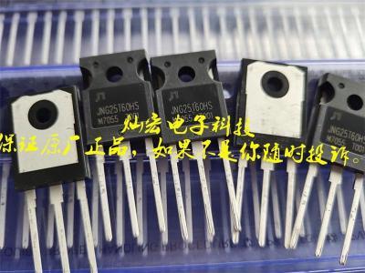 青岛佳恩MOS半导体JFPC10N80C JFFM10N80C