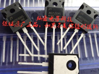 青岛佳恩MOS半导体JFFM5N90C JFPC7N90C