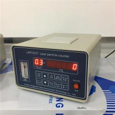 CLJ-D塵埃粒子計數器改進款