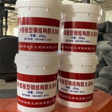 厂家大量批发钢结构防火涂料包工包料