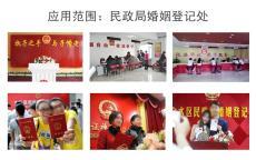 可以現場打印廣東省任何回執的自助證件照相