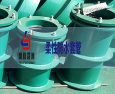 武汉齐全的优惠的柔性防水套管厂家