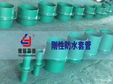 武漢豫隆管道廠家出售低價格的剛性防水套管