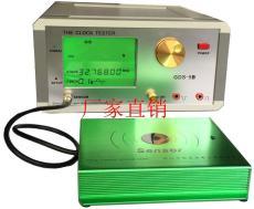 時鐘校驗儀GDS-5B日計時誤差測試儀