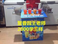 濱州冒煙冷飲培訓技術