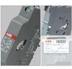 ABB接觸器附件機械聯鎖VE5-2/VE5-1互鎖價格