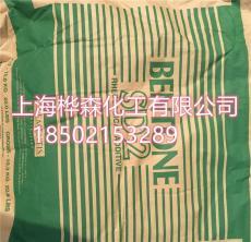 原裝海明斯SD-2有機硅膨潤土 流變助劑