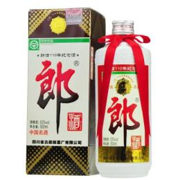 济宁市微山县回收烟酒礼品茅台酒价格表