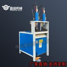 液壓方管沖孔機廠家-佛山盈信機械設備公司