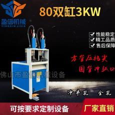 金屬管材沖孔機廠家-佛山盈信機械設備公司